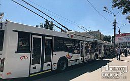 50 троллейбусов в кредит за 311 миллионов гривен планируют приобрести в Кривом Роге