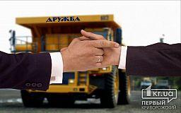 Большинство криворожских депутатов поддержали «позорище по Жодино»