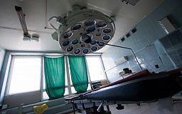 В одной из криворожских больниц может появиться современный операционный стол