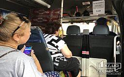 Соблюдение маршрутчиками графиков движения проверят криворожские чиновники и депутаты