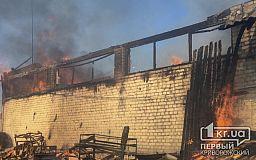 Недалеко от Кривого Рога произошел пожар на хлебокомбинате