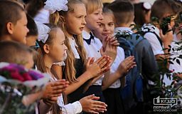 За старыми партами начнут учебный год первоклассники Ингулецкого района Кривого Рога