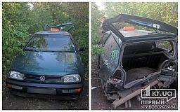 Неизвестные изуродовали авто, угнанное у криворожского таксиста