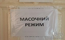 В Україні готуються до епідемії