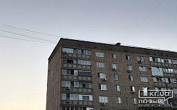 Двойное самоубийство в Днепре. Парень и девушка выбросились из окна 8-го этажа