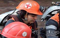 Первая в Украине горноспасательница - криворожанка