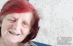 В Кривом Роге родственники разыскивают бабушку, которая пропала без вести