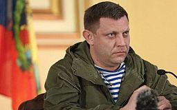 СМИ сообщают о гибели главаря ДНР Захарченко