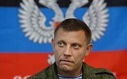 В СБУ подтверждают смерть Захарченко в результате взрыва