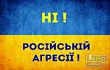 Росія веде підривну війну проти України на всіх фронтах, - Порошенко