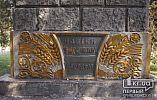 Занимательная история памятника в Кривом Роге продолжается