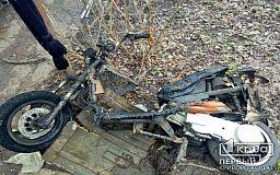 В Кривом Роге во время пожара сгорел скутер
