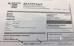 Медреформа в Кривом Роге: подписание декларации с врачом