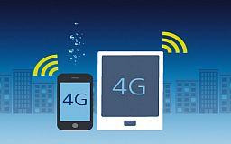 Какие плюсы 4G для криворожан (ОПРОС)