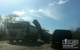 На трассе Днепр-Кривой Рог начали ремонт