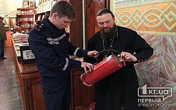 Спасатели проверили пожарную безопасность в храмах