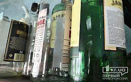 Выпившая криворожанка избила воспитателя детского сада