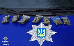 Криворожанин хотел употребить наркотики, найденные в кустах