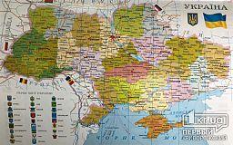 Днепропетровская область – лидер по смертности в Украине, - статистика