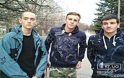 Спортсмены в Кривом Роге задержали наркоманов и передали их патрульным (ВИДЕО)