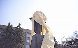 В Кривом Роге появилась новая скульптура