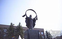 За чей счет установили памятник в Кривом Роге