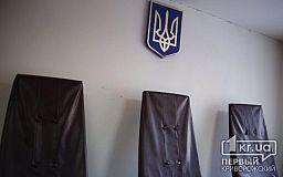 В Варшаве будут судить двух поляков за эксплуатацию труда украинцев и белорусов