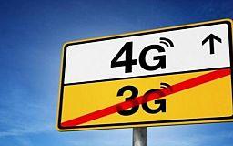 Криворожане ждут 4G, который позволит «летать» в интернете
