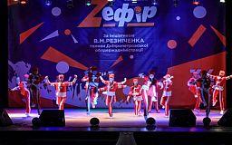 Тысяча талантливых детей из Кривого Рога заявила о себе на конкурсе «Z_ефир»
