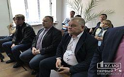 Не явились в суд важные свидетели по делу о растрате бюджетных денег криворожским КП