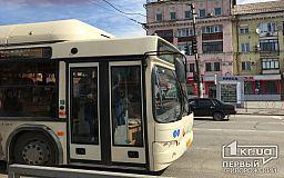 График движения общественного транспорта Кривого Рога в поминальные дни