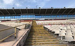 Без слез не взглянешь  на стадион «Металлург» и ДЮСШ в Кривом Роге