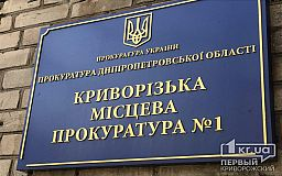 Необходимость обороняться гражданин Молдовы 60-ти лет почувствовал в Кривом Роге