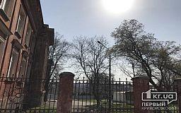 Погода 14 апреля в Кривом Роге