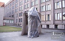 Во дворе криворожского исполкома спрятался последний кошевой атаман