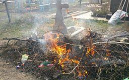 Ужасающее зрелище на криворожском кладбище