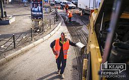 60% опрошенных криворожан не нравится качество ремонта дорог