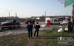 В Кривом Роге возле станции скоростного в ДТП погиб человек