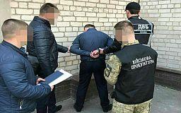 В Кривом Роге попались на взятке начальники полиции Апостоловского райотдела