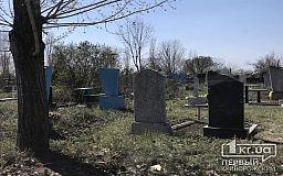 Вандалы в Кривом Роге надругались над могилами