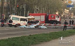 В жутком ДТП в Кривом Роге погибли не менее 7 человек. Столкнулись автобус,маршрутка, иномарка