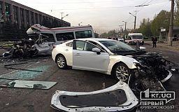 В Кривом Роге в ДТП погибли люди