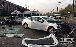 Из-за трагедии в Кривом Роге перекрыто движение транспорта