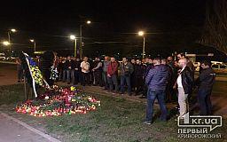 Криворожские таксисты устроили автопробег в память о погибших в жуткой аварии