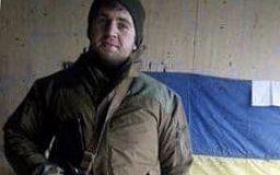 Волонтеры сообщили о гибели криворожского воина в зоне АТО