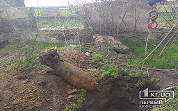 Под Кривым Рогом обнаружили авиационную бомбу