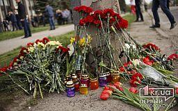 Семьям погибших и пострадавшим в аварии криворожанам выплатят страховку