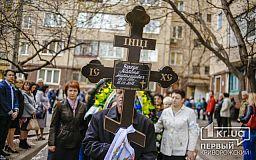 В Кривом Роге похоронили 21-летнего героя, погибшего в зоне АТО