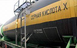 Представители горно-металлургического комплекса призывают правительство не ограничивать импорт в Украину серной кислоты