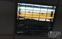 Где в Кривом Роге можно сдать на утилизацию лампы I класса опасности